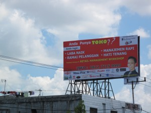 rev Billboard Retailman(1)